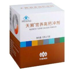 Super kálcium por (Magas tápértékű kalcium por)