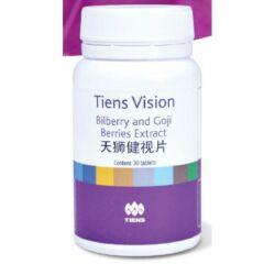 Tiens Vision tabletta (Szemegészség)